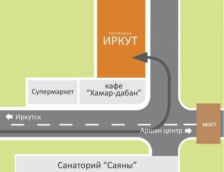 """Гостиница """"Иркут"""""""