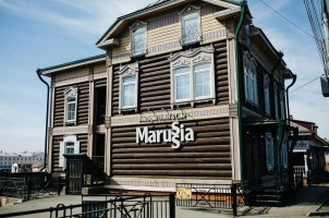 "Отель ""Маруся"" | Boutique Hotel Marussia 3*"