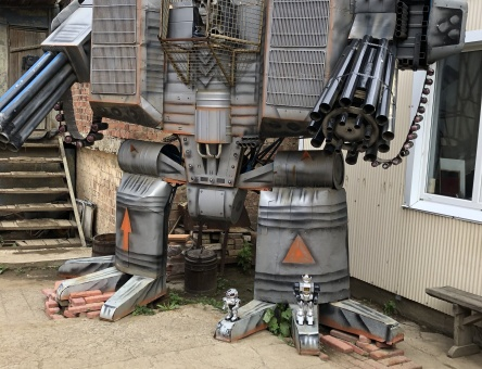 Музей мусора
