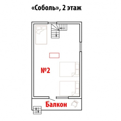 """№2 (коттедж """"Соболь"""") двухместное/трехместное"""